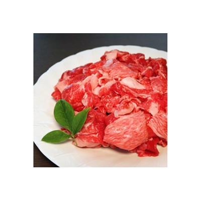 【緊急支援品】「京都いづつ屋厳選」 亀岡牛 こま切れ 600g≪訳あり コロナ支援 和牛 牛肉 冷凍≫