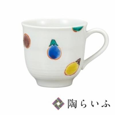 九谷焼 マグカップ 色なす<和食器 マグカップ ギフト 人気 贈り物 結婚祝い/内祝い/お祝い>