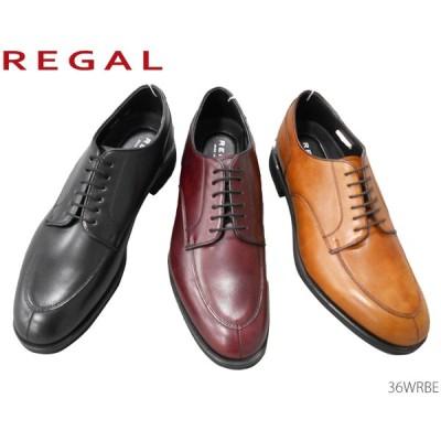 リーガル REGAL 36WRBE メンズビジネス Uチップ 36WR BE 正規品