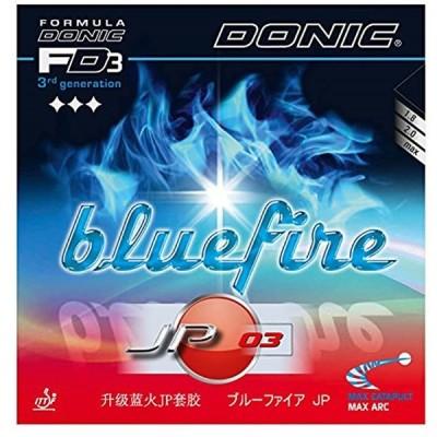 卓球 ブルーファイア JP03 裏ソフトラバー 2.0 AL068(ブラック, 2)