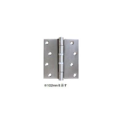 杉田エース  (126-235) 平ギボシ丁番 2つリング入 89×89×2.5 ヘアーライン