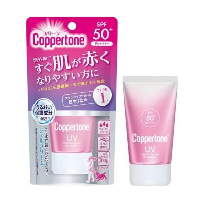 コパトーン パーフェクトUVカット ジェルクリーム I (40g) SPF50+ すぐ肌が赤くなりやすい方に
