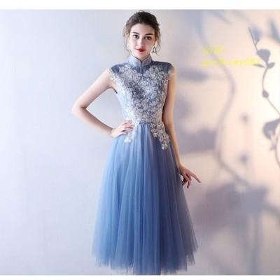 ドレス 結婚式 2次会 ウェディングドレス パーティードレス 二次会ドレス パーティー 結婚式 ロングドレス ドレス 大きいサイズ ミモレ丈 お呼ばれ ドレス