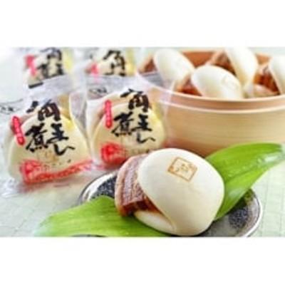 長崎県産豚角煮まん8個入り