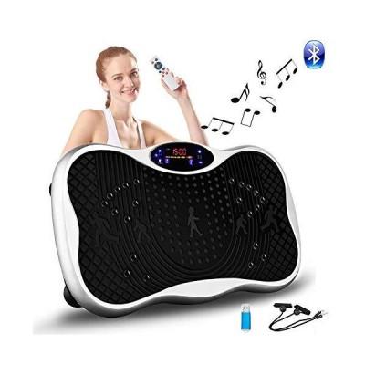 [5年保証] 振動マシン 3D振動 5種類のプログラムモード 振動調節99段階 Bluetooth 音楽プレイヤー機能付 筋力トレー