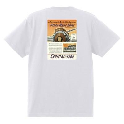 アドバタイジング キャデラックTシャツ 115 白 1941 オールディーズ 1950's 1960's ロカビリー ローライダー ホットロッド