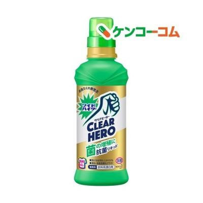 ワイドハイター 漂白剤 クリアヒーロー 抗菌リキッド 本体 ( 600ml )/ ワイドハイター