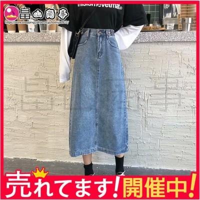 デニムスカートレディースマキシスカートロングデニムスカート大きいサイズハイウエストロングスカートフレアAラインカジュアル秋冬 大きいサイズ