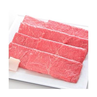 最高級A5等級 神戸牛もも しゃぶしゃぶ 送料無料 (900g お届け日時指定可)