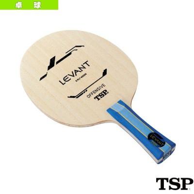 TSP 卓球ラケット  レバント/LEVANT/フレア(026184)