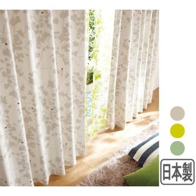 ドレープカーテン カーテン 北欧調 遮光カーテン PN1 幅100cm×丈135cm ※1枚