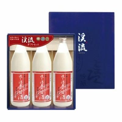 母の日 ギフト 2021 米と米麹だけ砂糖不使用ノンアルコールの甘酒 造り酒屋の甘酒 900ml×3本セット