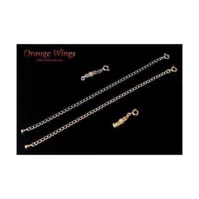 ネックレス用 延長チェーン16cm (マグネット金具付)超ロングアジャスター 4点セットネックレスの付け外しが簡単になる