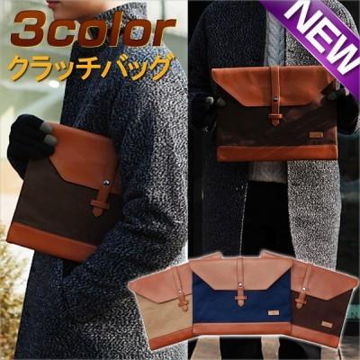 【残り1個分!激安セール】ビジネス クラッチバッグ クラッチ キャンバス ハンドバッグ ブリーフケース