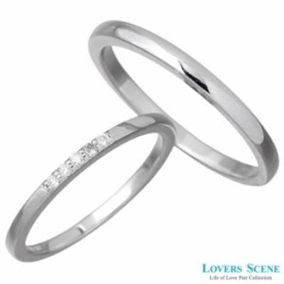ラバーズシーン LOVERS SCENE シルバー ペア リング 指輪 ダイヤモンド 7~15号 11~21号 LSR-0124-P 送料無料