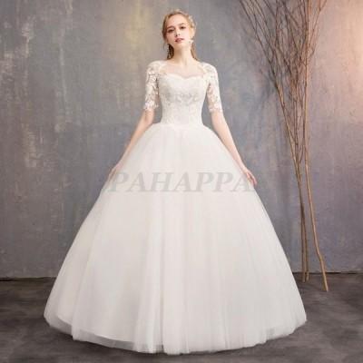 ウエディングドレス 大きいサイズ 白 二次会 花嫁 袖あり レース袖 ロングドレス ロング丈 レース 刺繍 Aライン 3L 4L 5L 6L プリンセスライン