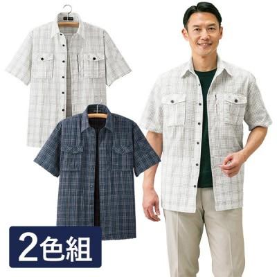 フレンドリー チェック柄10ポケットシャツジャケット 2色組 957688 1セット(2着:2色×各1着)