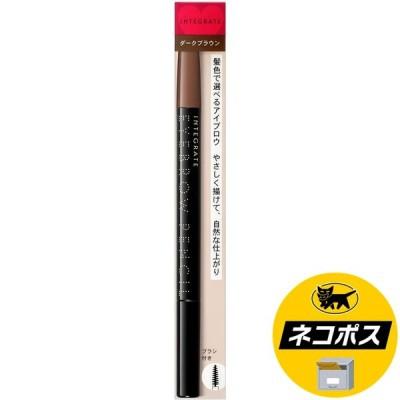 【ネコポス専用】資生堂 インテグレート アイブローペンシルN BR666 ダークブラウン 0.17g