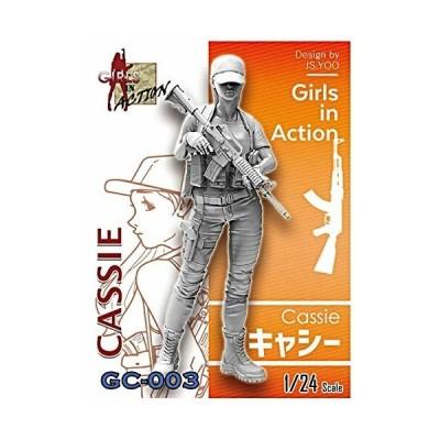ジルプラ 1/24 ガールズインアクションシリーズ キャシー レジンキット GC-003