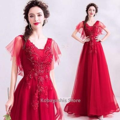 ゲストドレス赤ロングドレス高級感イブニングドレスVネック袖ありパーティードレ二次会お呼ばれ編み上げ演奏会ドレス
