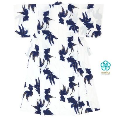 浴衣 レディース レトロ moika ホワイト 白 ネイビー 紺 金魚 綿 変わり織り 衿芯付き 夏祭り 花火大会 女性用 仕立て上がり 送料無料