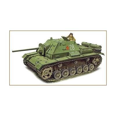Dragon Models Su-76i - Smart Kit【並行輸入品】