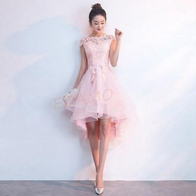 ピンク ドレス Aライン ノースリーブ 前短後長ドレス パーティードレス 二次会 お呼ばれ 20代 30代 40代 演奏会ドレス 発表会