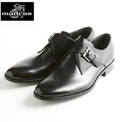 madras/マドラス 日本製/本革 3E M4403 モンクストラップ ビジネスシューズ メンズ 紳士靴(ブラック)