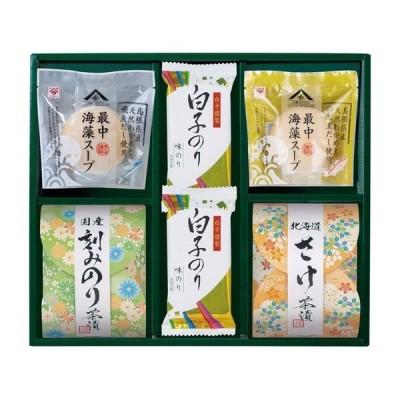 茶漬 味之庵 2662-25
