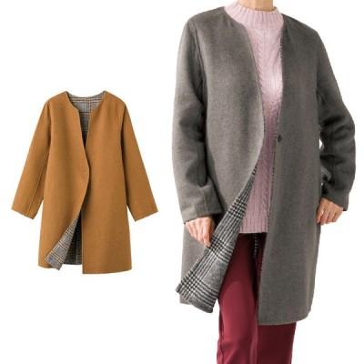 シニアファッション 80代 70代 60代 レディース 婦人服 高齢者 おばあちゃん 無地 裏格子柄 ノーカラーコート 女性 誕生日 プレゼント