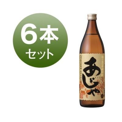 あじゃ 白 黒糖焼酎 鹿児島 奄美大島にしかわ酒造 25% 900ml 6本セット