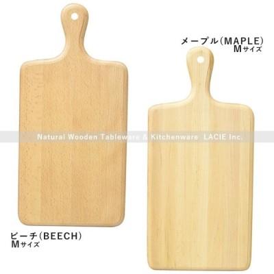 カッティングボード 木製 丸(M) まな板 木製品 食器 キッチンツール ナチュラル ウッドプレート おしゃれ 籐芸