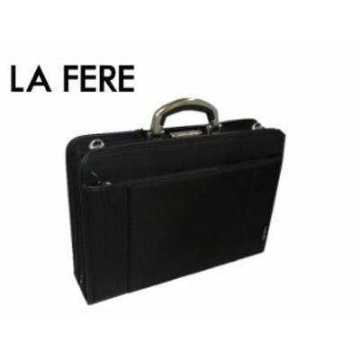 青木鞄 LAFERE OPS オプス A4サイズ 口枠型キーロック付ソフトアタッシュケース L アルミハンドル 6725