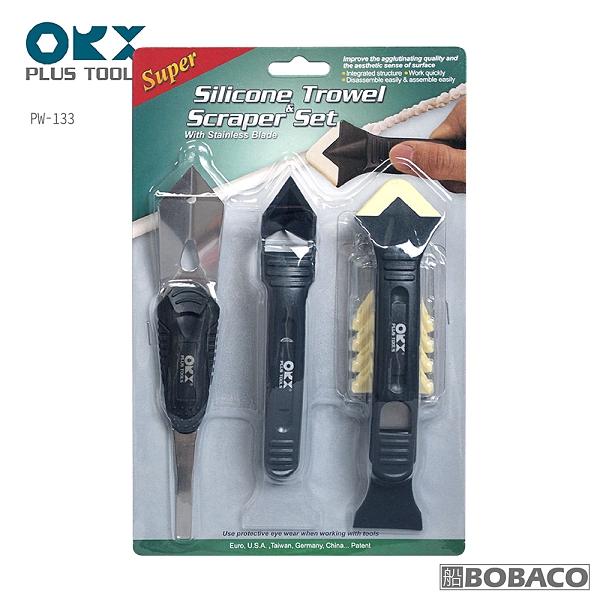 台灣製ORX【矽利康抹平刮刀三件組 PW-133】專業 快速 矽力康刮刀頭 抹平工具 矽力康 Silicone 填縫膠