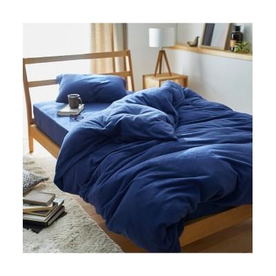 あったかフリースカバーセット 布団カバーセット, Bedding Duvet Covers(ニッセン、nissen)