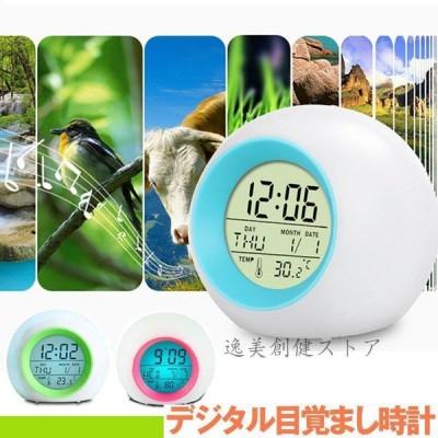 目覚まし時計 めざまし時計 卓上 小型 温度 日付 曜日 カレンダー 表示 置き時計 電池式 おしゃれ ライト 部屋 寝室 間接 照明 スヌーズ バックライト