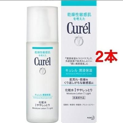 2本セット ‼  キュレル  選べる化粧水  ややしっとり / しっとり / とってもしっとり 150ml × 2本