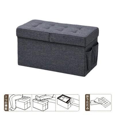 収納スツール ワイド 幅70 収納ボックス フタ付き ZLS-70 グレー スツール 椅子 背もたれなし イス チェア オットマン 収納椅子 ドレッサー おもちゃ箱