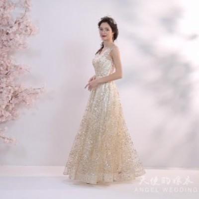 ウエディングドレス ブライズメイド ブライダル パーティードレス 安い 可愛い 結婚式 披露宴 Aライン 刺繍 カラードレス ゴールド