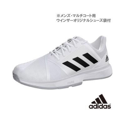 【SALE】アディダス CourtJam Bounce M MC(EF2480)[adidas シューズ メンズ]※マルチコート用