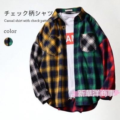 タータンチェック メンズ カジュアルシャツ 切り替えシャツ リメイク風シャツ 長袖 ドロップショルダー 羽織れる バストポケット