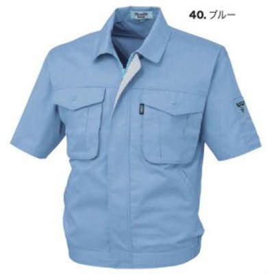 1291 半袖ブルゾン XEBEC ジーベック 春夏作業服 作業着 社名刺繍無料 S M L LL 3L 4L 5L ポリエステ