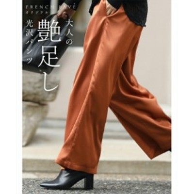 cawaii ky00002or (S~M/L~2L対応)(オレンジ)大人の艶足し パンツ レディース cawaii ファッション 30代 40代 50代