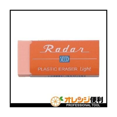 シード レーダーライト100 オレンジ EP-KL100-O 【856-0040】