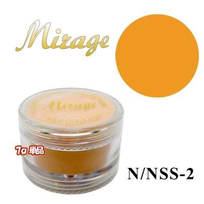 ミラージュN/NSS-2 7g単品