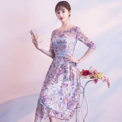 2021年新作 送料無料 ミモレ丈花柄ドレス ラッフルカット トレンドカラー 大人可愛い 透け感 綺麗 おしゃれ 可愛い 上品 清楚 デート 結