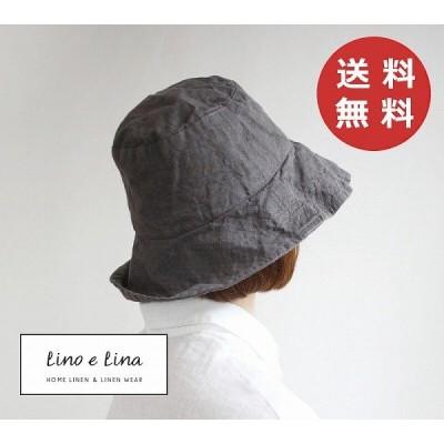 ハット ビス マノン ポワブル SW98 リーノエリーナ Lino e Lina 内側ひも付き リネンハット 帽子 ナチュラ(送料無料)
