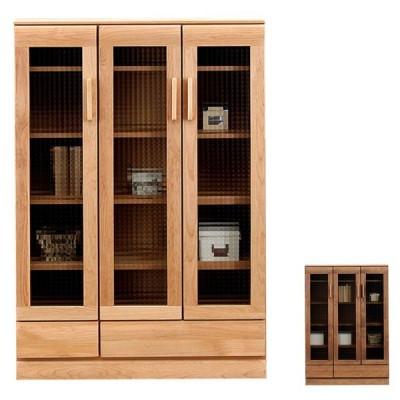 本棚 書棚 完成品 北欧 収納家具 リビングボード 幅90cm 国産