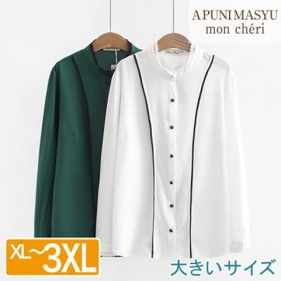 大きいサイズ  レディース クラシック ライン ワイシャツ XL〜3XL LL 2L 3L 4L 春秋冬 トップス 長袖 ブラウス