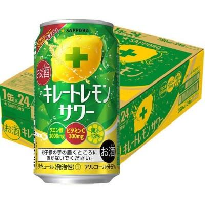 チューハイ キレートレモンサワー 350ml 1ケース(24本) レモンサワー 缶チューハイ 酎ハイ